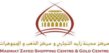 Madinat Zayed Shopping  Centre & Gold Centre